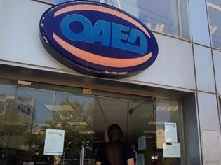Φωτογραφία για ΟΑΕΔ: 35.000 θέσεις για ανέργους