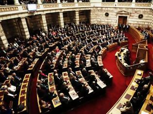 Φωτογραφία για Ολοκληρώθηκε η συζήτηση για τη Συνταγματική Αναθεώρηση