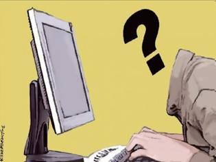 Φωτογραφία για Στη δίωξη ηλεκτρονικού εγκλήματος για ανώνυμο δημοσίευμα που εμπλέκει και τον Γ.Γ Αντώνη Οικονόμου, προσφεύγουν ''χακί'' συνδικαλιστές της Β. Ελλάδος