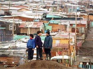 Φωτογραφία για ΟΗΕ: 191 εκατ. άνθρωποι βυθισμένοι στη φτώχεια στη Λατινική Αμερική