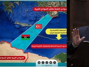 Φωτογραφία για Τουρκικά ΜΜΕ: Πανικόβλητη η Ελλάδα λόγω Λιβύης