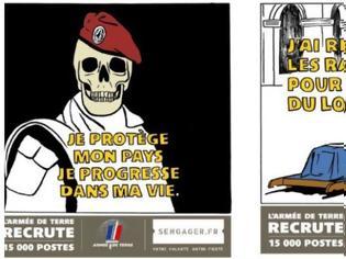 Φωτογραφία για Έξαλλοι στη Γαλλία με τα σκίτσα του Charlie Hebdo για τους 13 νεκρούς στρατιώτες