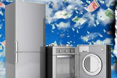 ΚΩΣΤΑΣ ΤΡΙΑΝΤΑΚΩΝΣΤΑΝΤΗΣ: Καταγγελία για Κατασπατάληση δημοσίου χρήματος για αγορά ηλεκτρικών συσκευών του Δήμου!!!