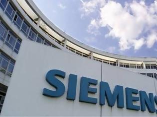 Φωτογραφία για Siemens: Στην φυλακή οδηγούνται Μαυρίδης, Σκαρπέλης και Μάρθα Καραβέλα
