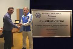 Ο Δήμαρχος Ξηρομέρου Γ. ΤΡΙΑΝΤΑΦΥΛΛΑΚΗΣ βράβευσε τους άριστους αθλητές του ΚΕΝΤΑΥΡΟΥ ΑΣΤΑΚΟΥ για τις διακρίσεις τους στο ΠΑΝΕΛΛΗΝΙΟ ΚΥΠΕΛΛΟ - ΦΩΤΟ