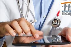 Παρέμβαση στον ΕΟΠΥΥ ζητούν από τον Σύλλογό τους οι οικογενειακοί ιατροί του Βόλου