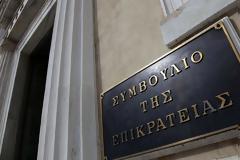 ΣτΕ: Αναβάλλεται εκ νέου η εκδίκαση για νυκτερινή αποζημίωση Στρατιωτικών-Πότε ορίστηκε