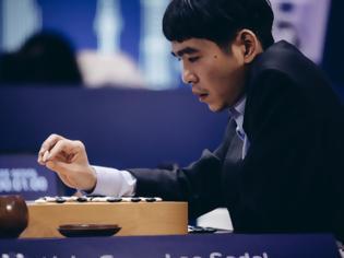 Φωτογραφία για Τι σημαίνει η απόσυρση του πρωταθλητή του Go εξαιτίας της Τεχνητής Νοημοσύνης;