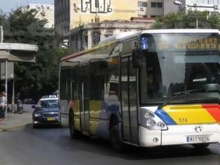 Φωτογραφία για ΟΑΣΘ: «Σε 4 μήνες ανάσα με τα λεωφορεία»