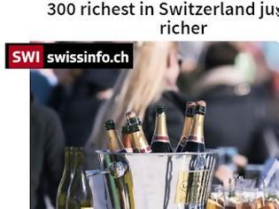 Φωτογραφία για Ποιοι Ελληνες είναι στη λίστα Bilan με τους πλουσιότερους της Ελβετίας