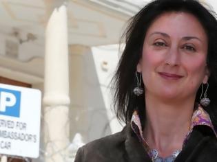 Φωτογραφία για Έρευνα «χωρίς πολιτική παρέμβαση» για τη δολοφονία της Μαλτέζας δημοσιογράφου ζητά η ΕΕ