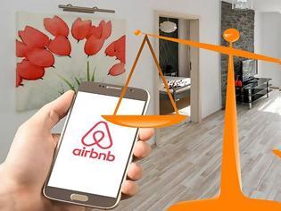 Φωτογραφία για Απόφαση – βόμβα για Airbnb διαμέρισμα