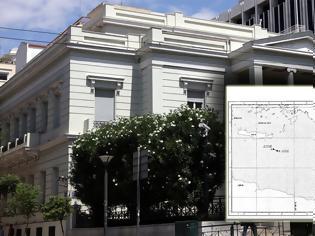Φωτογραφία για ΥΠΕΞ: Στα χέρια της Αθήνας το Μνημόνιο μεταξύ Τουρκίας και Λιβύης - Δείτε τη συμφωνία