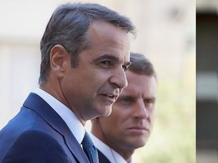 Φωτογραφία για EKTAKTO: Σφοδρή επίθεση Ερντογάν σε Ελλάδα-Γαλλία – Η συμφωνία Άγκυρας-Τρίπολης ολόκληρη στα ελληνικά (upd)