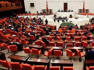 Φωτογραφία για Σήμερα στη  Τουρκικη βουλή τη συμφωνία με Λιβύη