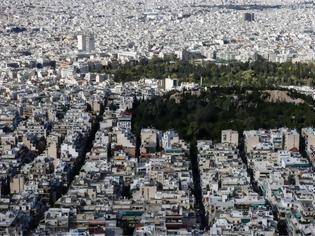 Φωτογραφία για Κτηματολόγιο: Πλησιάζει η ώρα της Αθήνας - Πόσο κοΚτηματολόγιο: Πλησιάζει η ώρα της Αθήνας - Πόσο κοστίζουν τα λάθη στίζουν τα λάθη