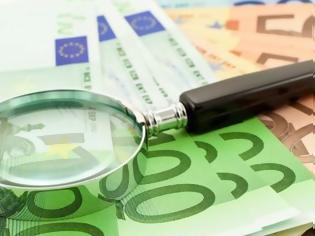 Φωτογραφία για Ξέπλυμα μαύρου χρήματος: Η Ελλάδα συμμετείχε στην επιχείρηση της Europol - 16 υποθέσεις διερευνήθηκαν στη χώρα μας