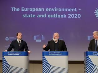 Φωτογραφία για Ευρωπαϊκός Οργανισμός Περιβάλλοντος: Χρειάζεται επειγόντως δράση για τον πλανήτη