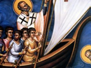 Φωτογραφία για Πως ο Άγιος Νικόλαος έγινε προστάτης των ναυτικών;