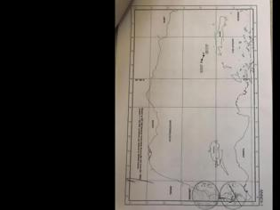Φωτογραφία για Τα πέντε «θολά» σημεία της συμφωνίας Τουρκίας – Λιβύης