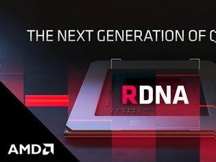 Φωτογραφία για ΕΡΧΕΤΑΙ AMD Radeon RX 5600 XT το 2020