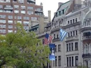 Φωτογραφία για Οι Αρχές των ΗΠΑ ερευνούν κύκλωμα που λυμαίνονταν τα ταμεία της Αρχιεπισκοπής