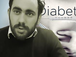 Φωτογραφία για Τι ζήτησαν οι διαβητικοί από το υπουργείο Υγείας -Συνάντηση ΠΟΣΣΑΣΔΙΑ