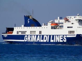Φωτογραφία για Μηχανική βλάβη στο πλοίο Florencia: Κατέπλευσε στην Ηγουμενίτσα - Ταλαιπωρία για 241 επιβάτες