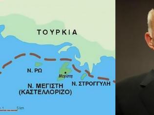 Φωτογραφία για Καταγγελία-φωτιά του Νίκου Ρολάνδη για τον Γιώργο Παπανδρέου: Ζήτησε από την Κύπρο να εξαιρέσει το Καστελόριζο από την ΑΟΖ (ΒΙΝΤΕΟ)