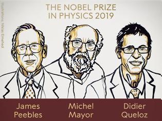 Φωτογραφία για Nobel Φυσικής 2019: Οι διαλέξεις των βραβευθέντων φυσικών