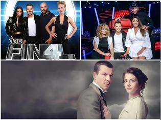Φωτογραφία για Τι νούμερα έκανε ο τελικός του FINAL 4; Δείτε τα νούμερα τηλεθέασης στο Prime time.