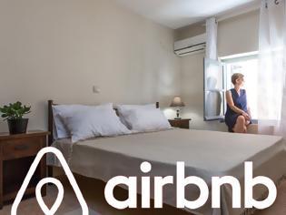 Φωτογραφία για Δικαστήριο του Ναυπλίου απαγορεύει τη χρήση διαμερίσματος για Airbnb