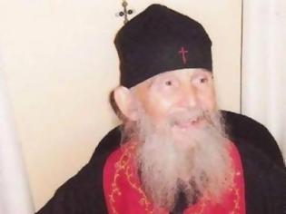 Φωτογραφία για Εκοιμήθη ο Γέροντας Εφραίμ της Ιεράς Μονής Αγίου Αντωνίου στην Αριζόνα