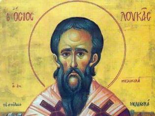 Φωτογραφία για Ο Όσιος πατήρ ημών Λουκάς του Γραμματικού, επίσκοπος Ασύλων.Καταγγέλοντας τις παπικές καινοτομίες θέλησαν να τον κάψουν(+10 Δεκεμβρίου 1114)