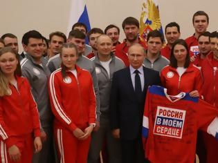 Φωτογραφία για Ρωσία: Αποκλείστηκε από όλες τις μεγάλες αθλητικές διοργανώσεις για τέσσερα χρόνια