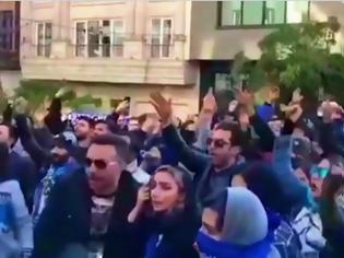 Φωτογραφία για Διαδηλώσεις στο Ιράν για τον Στραματσόνι