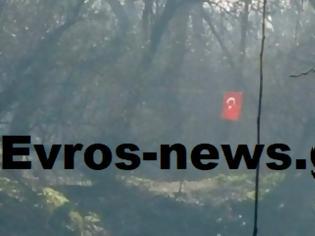 Φωτογραφία για Προκαλούν οι Τούρκοι στον Έβρο, κλιμακώνοντας την απαράδεκτη επιθετική τους στάση τον τελευταίο καιρό και τις κινήσεις εναντίον της Ελλάδας.