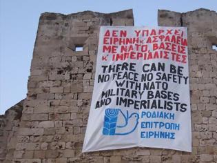 Φωτογραφία για ΡΟΔΙΑΚΗ ΕΠΙΤΡΟΠΗ ΕΙΡΗΝΗΣ: Εκδήλωση για την ιμπεριαλιστική εμπλοκή και τις επικίνδυνες εξελίξεις στο Αιγαίο και τη ΝΑ Μεσόγειο