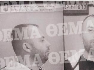 Φωτογραφία για Απόδραση στον Κηφισό: Αλβανός έκοψε το «βραχιολάκι» και εξαφανίστηκε