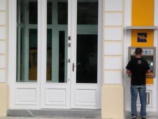 Φωτογραφία για Κλειστές οι τράπεζες αύριο Τετάρτη 11/12