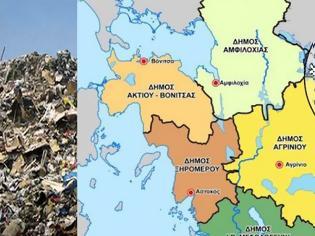 Φωτογραφία για Ανατροπή με τον ΦΟΔΣΑ Αιτωλοακαρνανίας -Σε συνδιαχείριση με τη Λευκάδα ο δήμος Ακτίου – Βόνιτσας