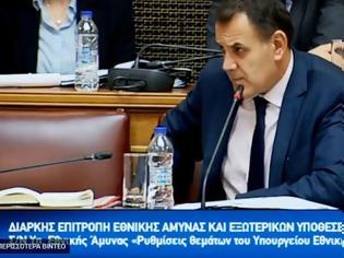 Φωτογραφία για Η Ομιλία ΥΕΘΑ Νικόλαου Παναγιωτόπουλου στη συζήτηση επί του Σ/Ν «Ρυθμίσεις θεμάτων του ΥΠΕΘΑ» στη Διαρκή Επιτροπή Εθνικής Άμυνας & Εξωτερικών Υποθέσεων της Βουλής
