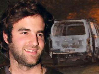 Φωτογραφία για Το αυτοκίνητο που έσωσε από την απαγωγή τον εφοπλιστή Μαρτίνο