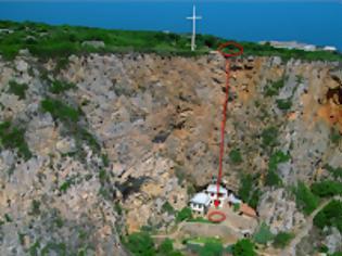 Φωτογραφία για 12881 - Νεκρός από πτώση σε γκρεμό στο Σπήλαιο του Αγ. Αθανασίου