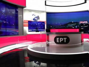 Φωτογραφία για Τα σχέδια για τη νέα ΕΡΤ και η ριζική αλλαγή που έρχεται για τις πολιτικές ομιλίες