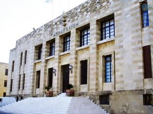 Φωτογραφία για ΑΣΕΠ: Προκήρυξη για θέση Προϊσταμένου Διεύθυνσης του Δήμου Ρόδου