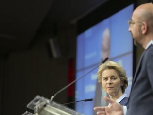 Φωτογραφία για EE: «Παράνομη» η συμφωνία Τουρκίας-Λιβύης για τα θαλάσσια σύνορα