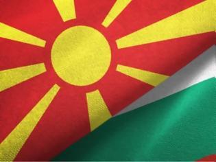 Φωτογραφία για Αντιδράσεις στη Βουλγαρία για τον «χάρτη «μακεδονικής» γλώσσας»