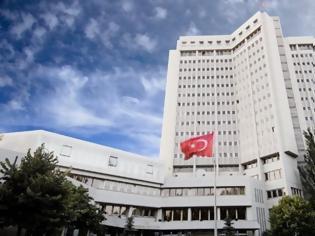 Φωτογραφία για Σφοδρή αντίδραση του τουρκικού ΥΠΕΞ για την άρση του εμπάργκο όπλων των ΗΠΑ στην Κύπρο