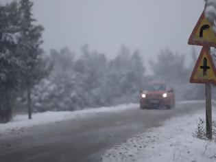 Φωτογραφία για Έρχονται χιόνια στην Πάρνηθα τα Χριστούγεννα